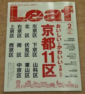 leaf-0261